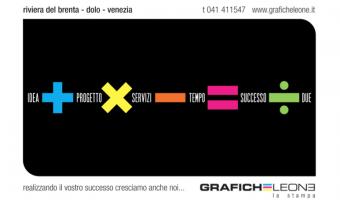 sponsor_ambrosiana_hd_4
